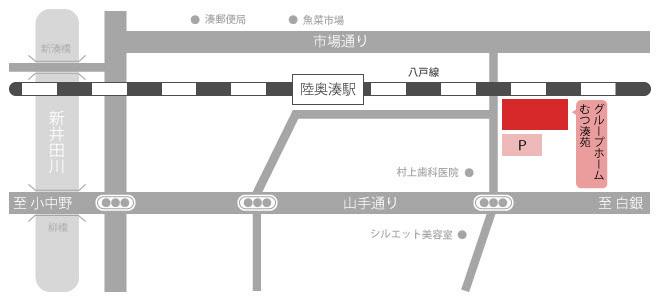 グループホームむつ湊苑周辺イラストマップ